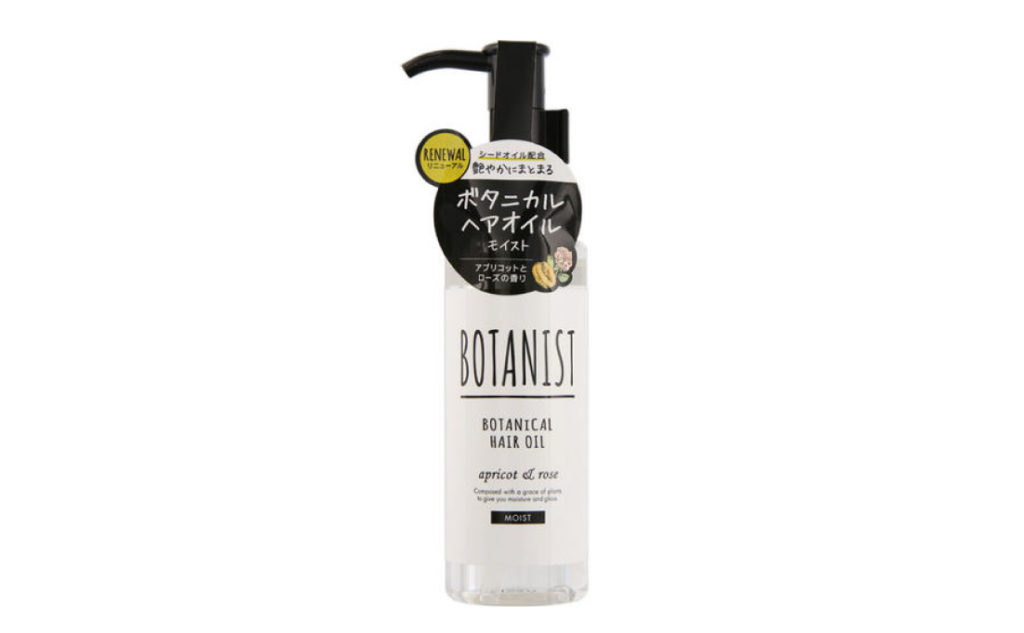 ★総合評価3.9★[BOTANIST] ボタニカルヘアオイル リッチモイストを徹底分析!