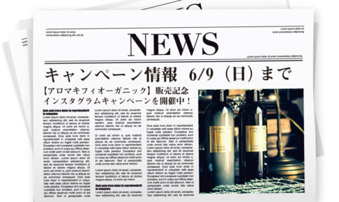 □新着情報□6/9(日)まで【アロマキフィ